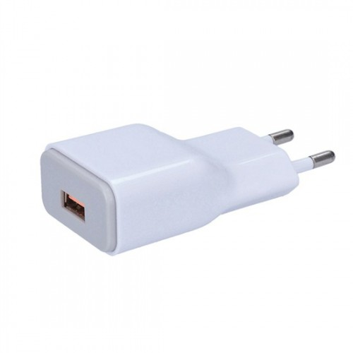 Adaptér, fast charge: 1x USB Qualcomm, 5V2A/9V1.67A/12V1A, AC 230V, bielošedý DC51